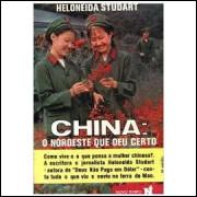 China - o Nordeste Que Deu Certo
