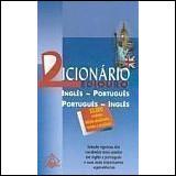 Dicionário Inglês Português - Português Inglês