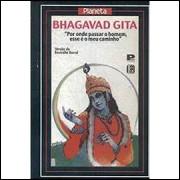 Bhagavad Gita - o Canto do Senhor