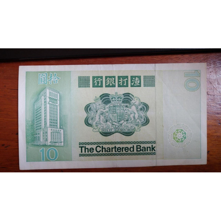 Cédula 10 Ten Dollars Hong Kong