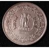 Moeda 50 Paise 1985 Índia