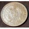 Moeda Dos Centavos Argentina 1885 - Bronze