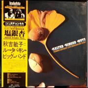 Disco Vinil Salted Gingko Nuts - Toshiko Akiyoshi e Lew Tabakin Big Band