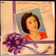 Disco Vinil Todos os Sucessos de Aki e Masuiyama - Narração de Yoshiko Sakuma
