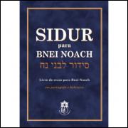 Sidur para Bnei Noach - Livro de Rezas em Português e Hebraico